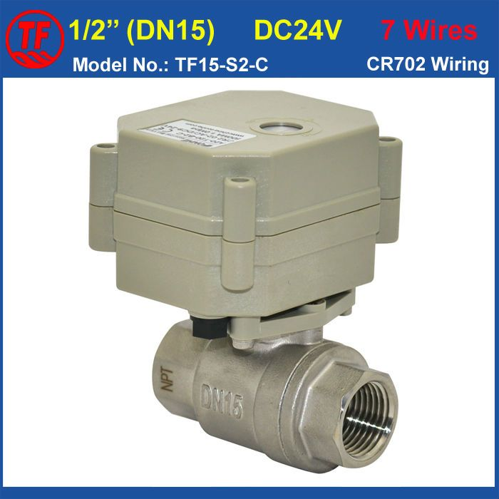 Tf Brand New Dc24v Stainless Steel Electric Valve 7 Control Wires 1 2 Dn15 Motorized Ball Valve With Position Indicator Ce Hardware Electric Water Valve