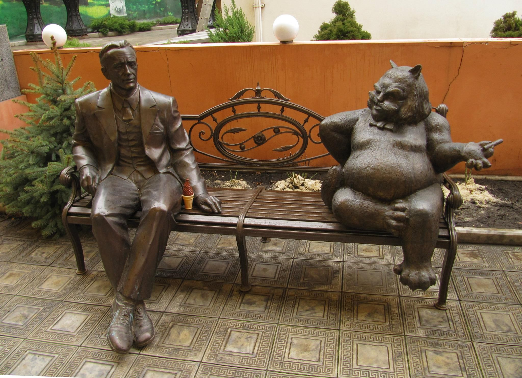 Monument to Mikhail Bulgakov, Kharkov