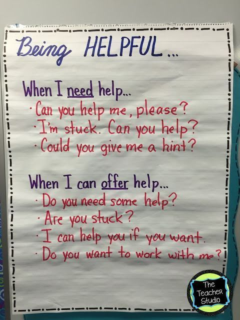 We are learning different ways to be helpful to our classmates--and to ask for help when we need it!