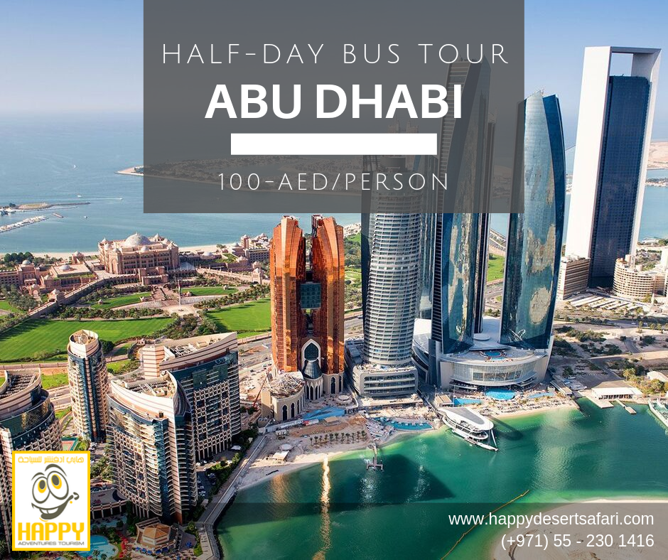 Abu Dhabi City Tour Explore Old And New Abu Dhabi Tourist Places Tourist Places Adventure Tourism Day Tours