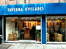 Taverna Kyclades East Village East Village Nyc Restaurants