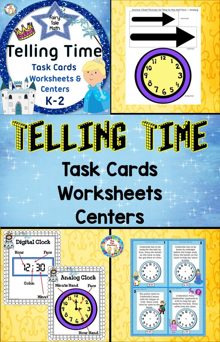 Telling Time Hour, Half-Hour , Quarter Hour Task Cards Fairy Tale ...