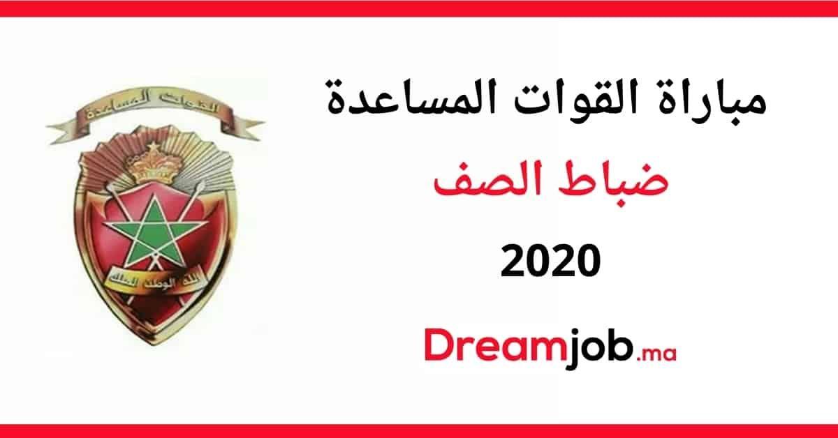 Recrutement Fa Gov Ma 2021 التسجيل في مباريات القوات المساعدة Dreamjob Ma