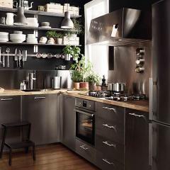 Küche einrichten: Ideen & Dekoration   LIVING AT HOME ...