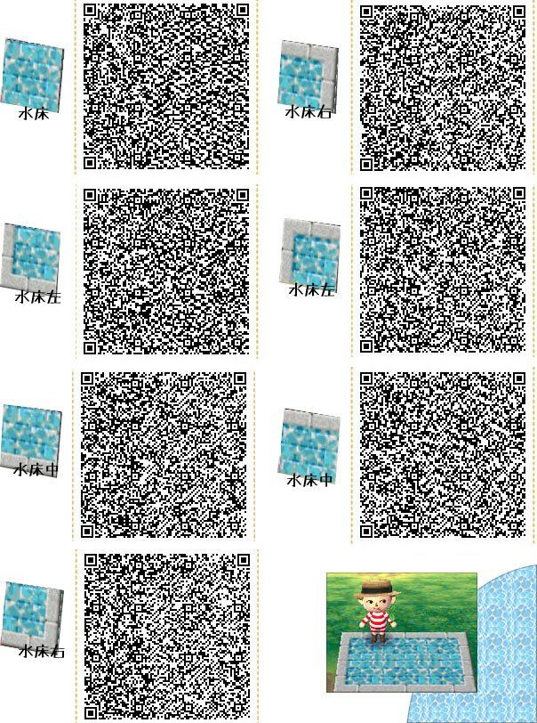 Acnl Qr Codes Paths Water Related Keywords Suggestions Acnl Qr