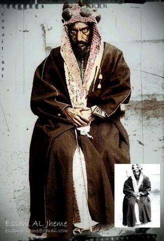 صور نادرة للملك عبدالعزيز وأبناءه Egyptian History Arab Culture King Salman Saudi Arabia