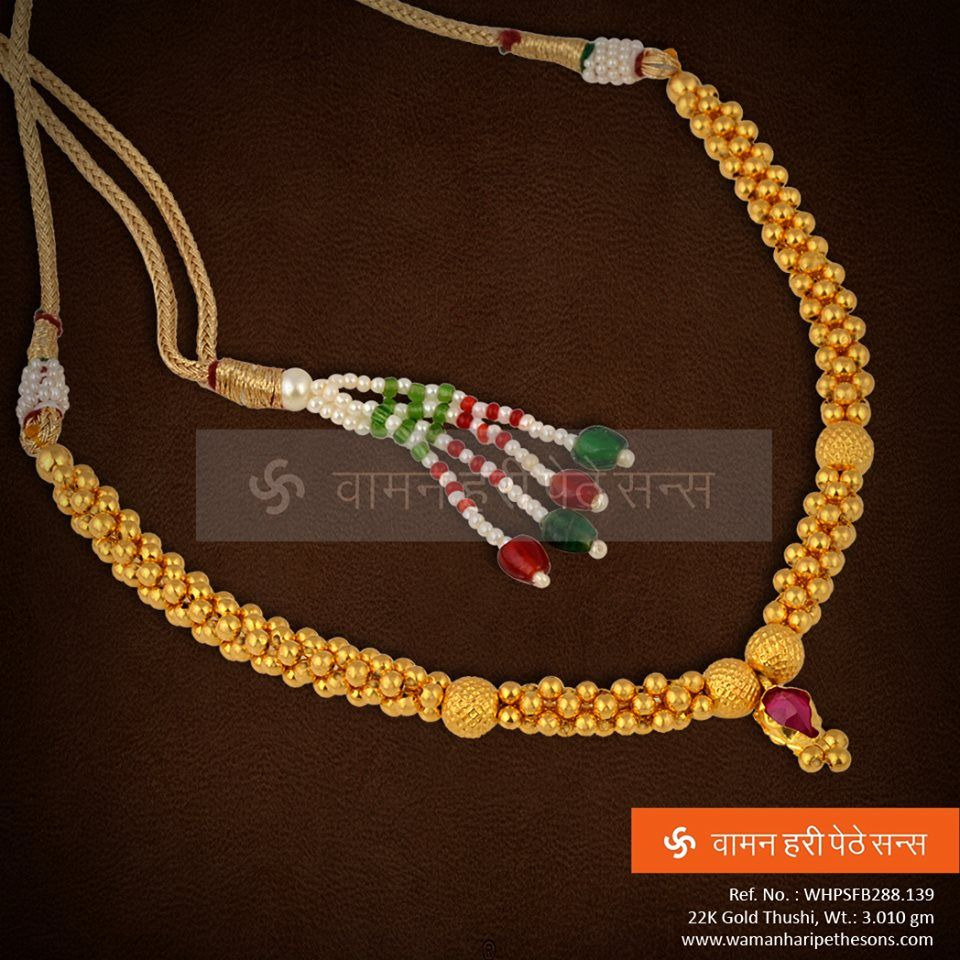Thushi Stylish Yet Cultural Gold Necklace Simple Gold Necklace Designs Gold Jewellery Design