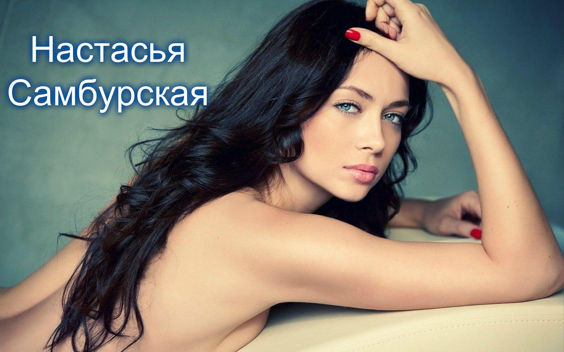 Сексуально красивые женщины фото 383-490