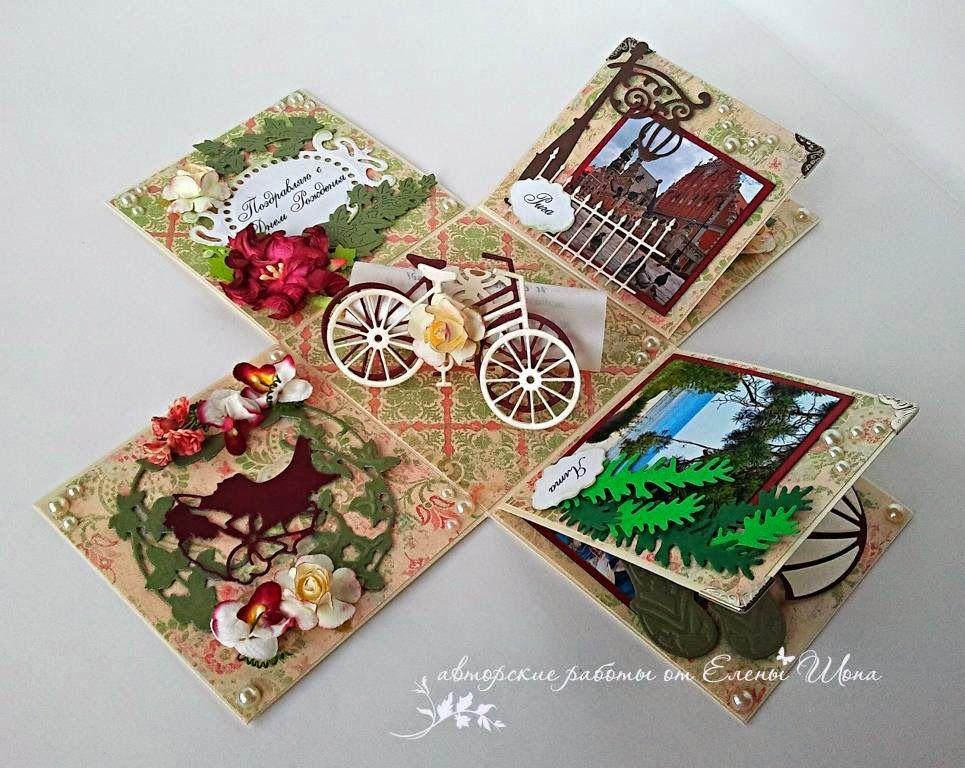 Открытки ручной работы от Елены Шопа