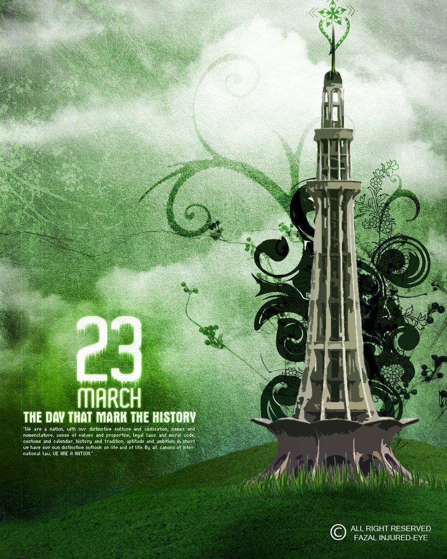 Pakistan Army Girl Wallpapers 23 March Pakistan Day In 2019 23 March Pakistan