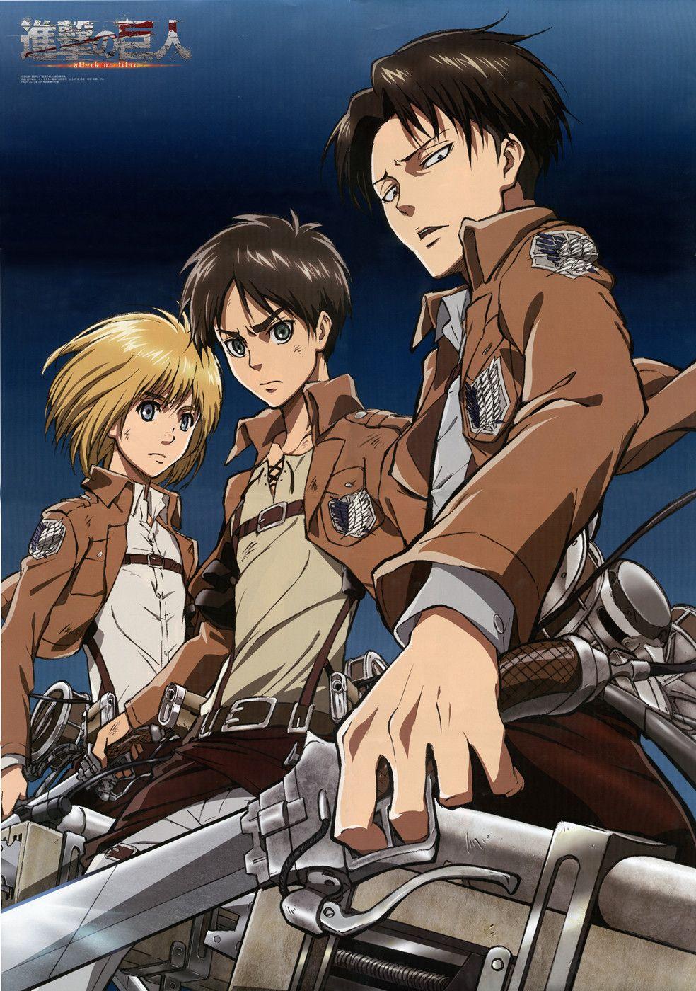 Levi Eren And Armin Attack On Titan 進撃の巨人 Shingeki No