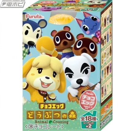 Animal Crossing Chocolate Egg Animal crossing, Animal