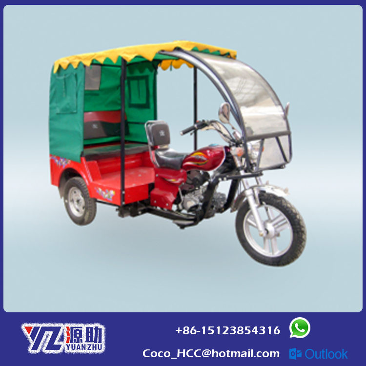 Mini 110cc tuk tuk cheap tricycle for sale (With images