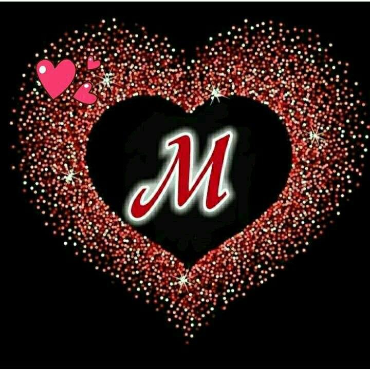 Pin By Majida Hansa On Alfabet Love Wallpaper Backgrounds Stylish Alphabets Alphabet Wallpaper