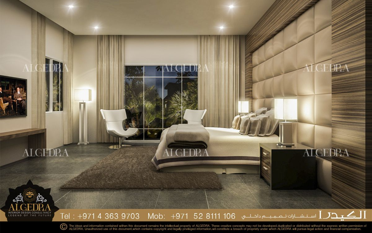 Modern Bedroom Interior Design By Algedra Style