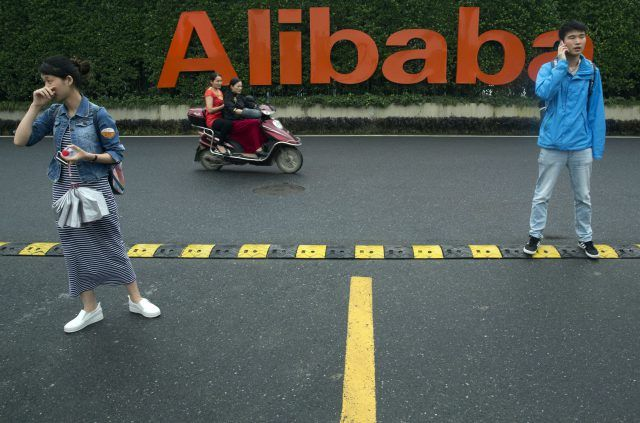 Alibaba Says Revenue Will Grow Up To 49% in Fiscal 2018