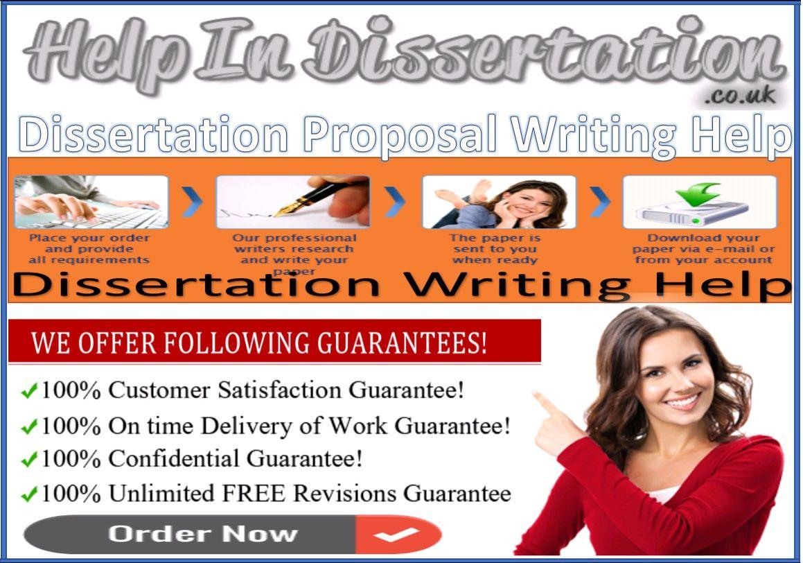 Best dissertation writing grants
