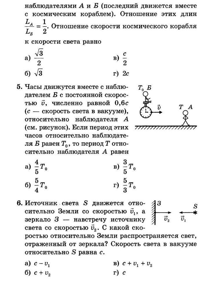 Готовые домашние задания по химии кл. р, т