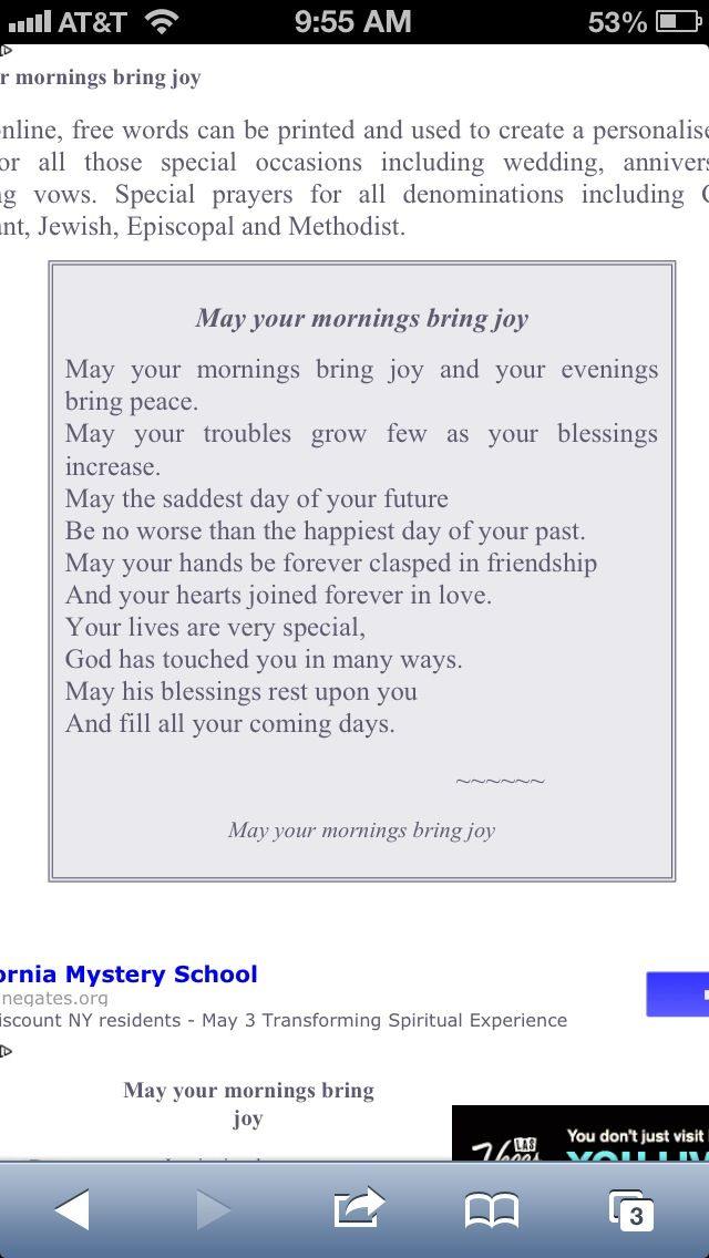 Irish Wedding Blessing Irish Wedding Blessing Wedding Blessing Wedding Poems