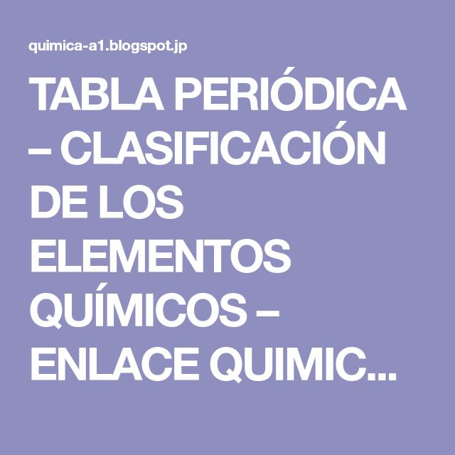 Tabla peridica clasificacin de los elementos qumicos enlace tabla peridica clasificacin de los elementos qumicos enlace quimico teoria de preparatoria de preuniversitarios urtaz Gallery
