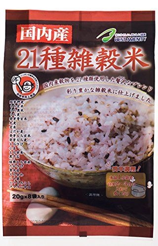 Domestic 21 species millet rice 20gX8P ** Check out this great product.Note:It is affiliate link to Amazon.