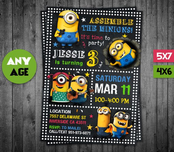 Invitación De Minion Minion Súbdito Partido Súbdito