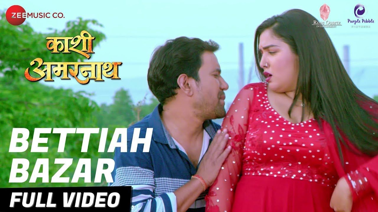 Odhani Udd Jai Bettiah Bazar Kaashi Amarnath Mp3 Download Songs Hit Songs Mp3