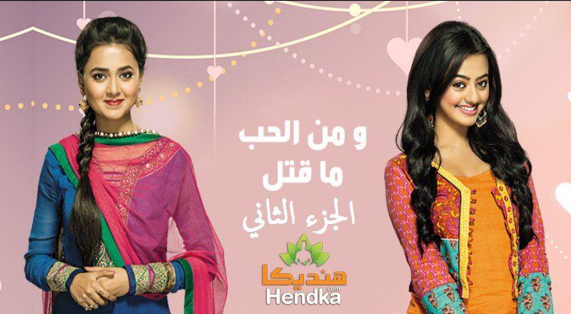 هنديكا Hendka Com مشاهدة وتحميل مسلسلات هندية مترجمة Fashion Sari Saree