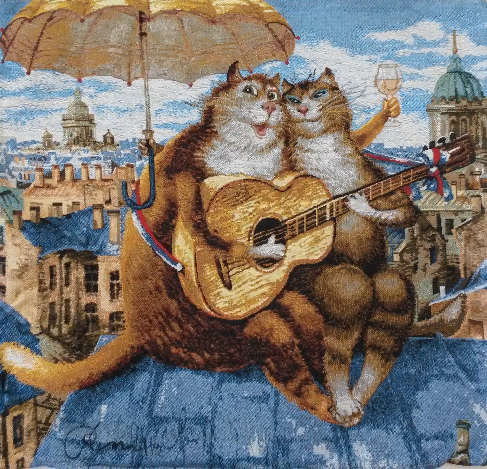 Открытки с питерскими котами владимира румянцева, картинки свадьбы открытки
