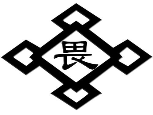 This Is The Family Crest From The Manga Nurarihyon No Mago Or