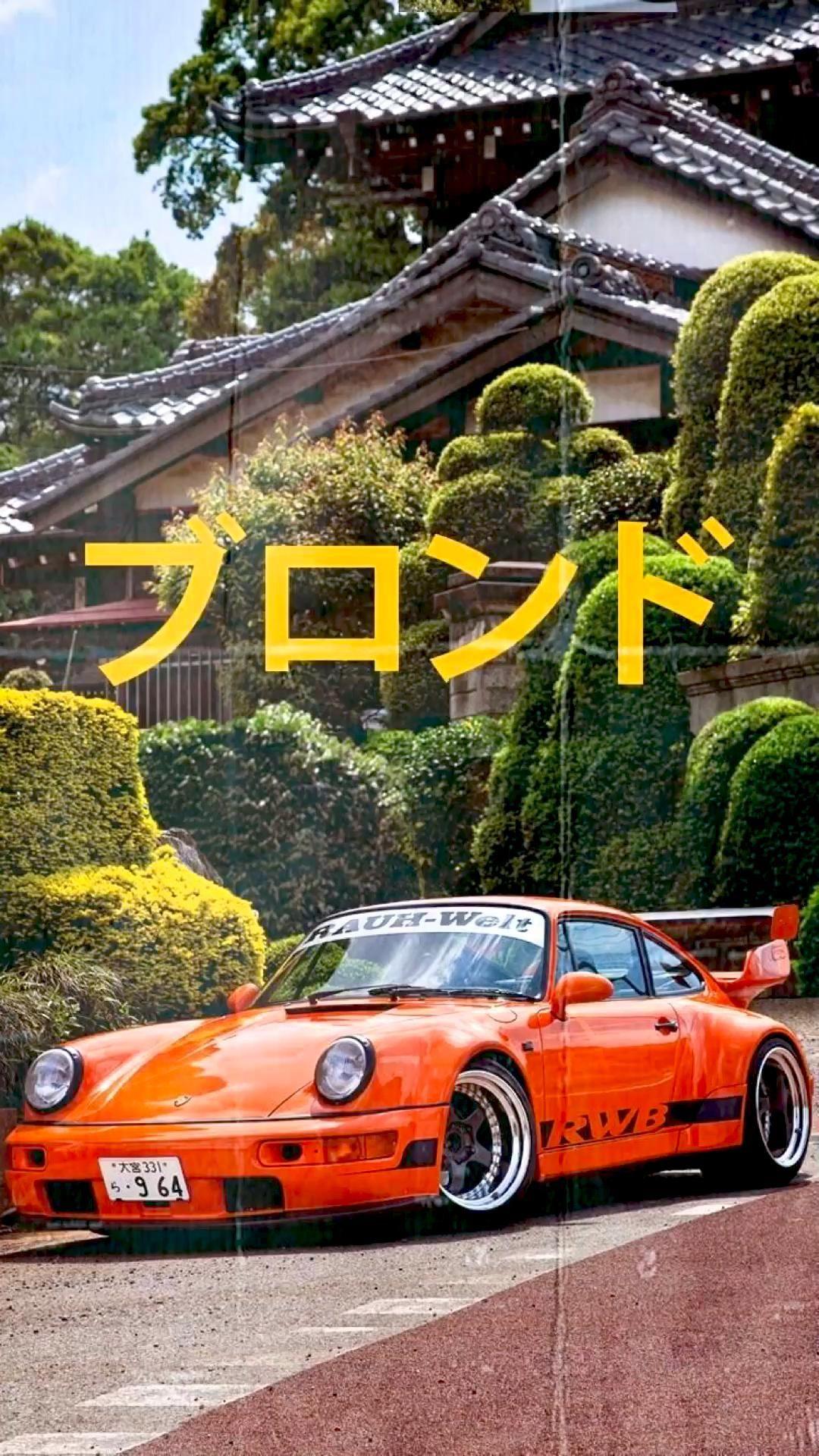 Car tuning (wallpapers)