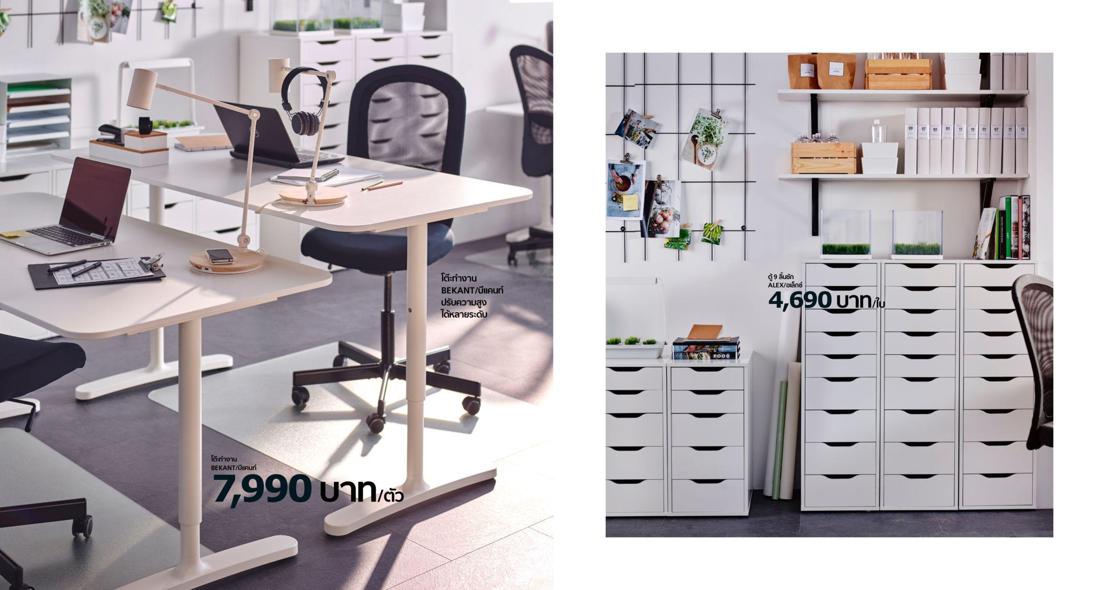 Ikea Business 2017 Pinterest ~ Decorar Habitacion Estudio Ikea
