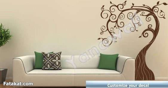 Love The Wall But The Trees Also Create A Spunky Vibe Ideas For - Zen wall decalszen wall decals ki reih zen wall decals dezign with a z zen wall