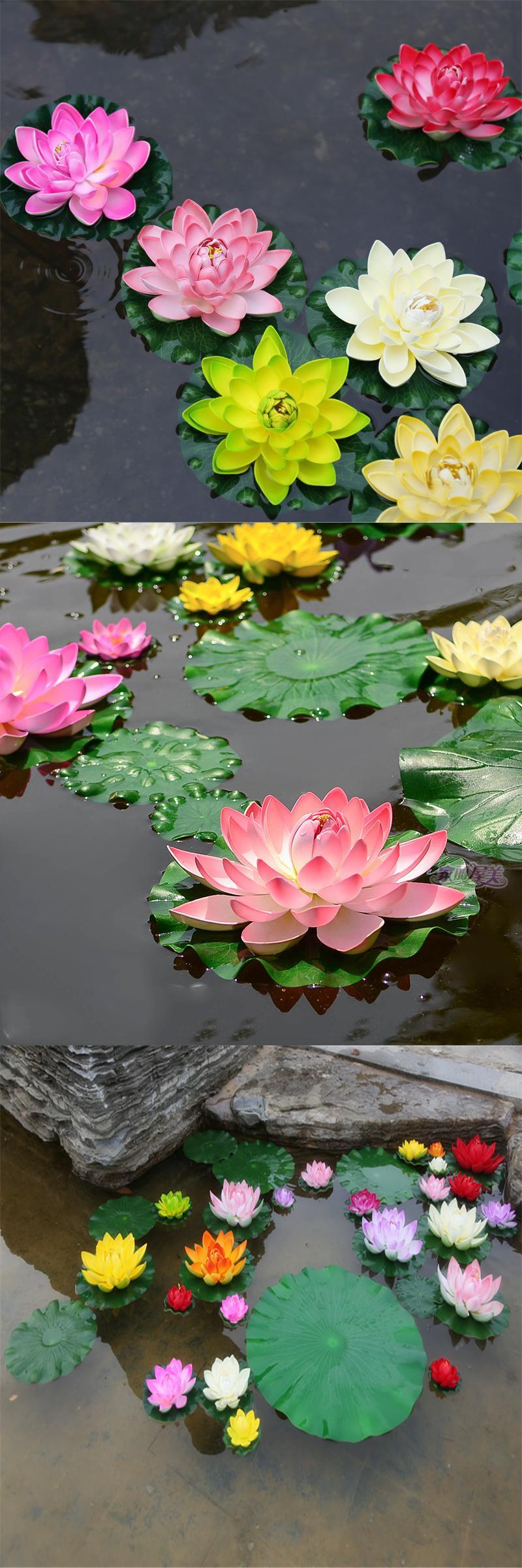 Visit To Buy 1pcs 17cm Decor Garden Artificial Fake Lotus Flower