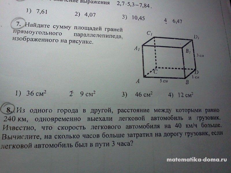 Ответы для рабочей тетради по биологии к учебнику в.б.ззахарова н.и.сонина7 класс