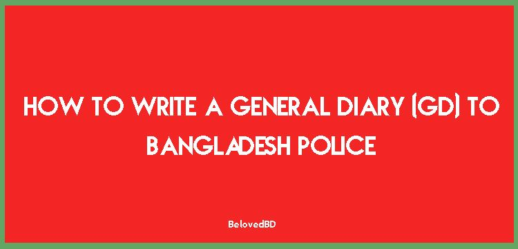How To Write A General Diary Gd To Bangladesh Police