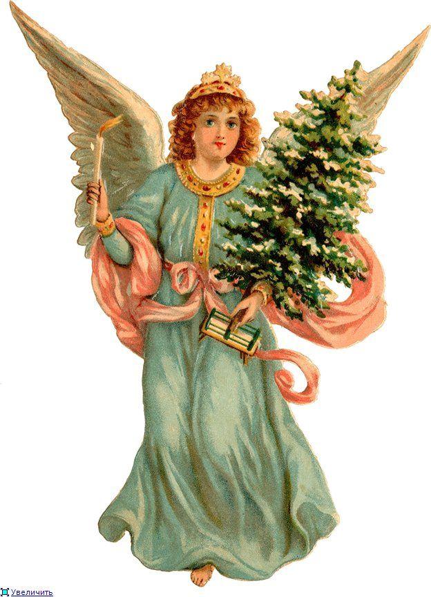 рождественские ангелы картинки на прозрачном них там