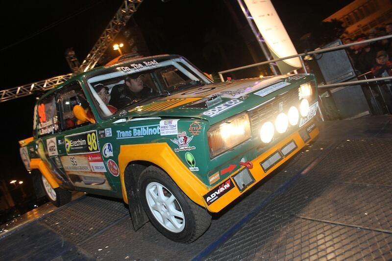 Lada Rally