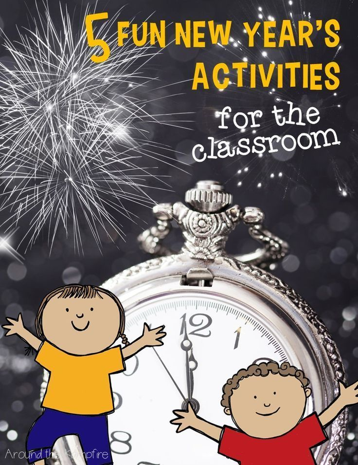 5 Fun New Year's Activities for the Classroom   Around the Kampfire