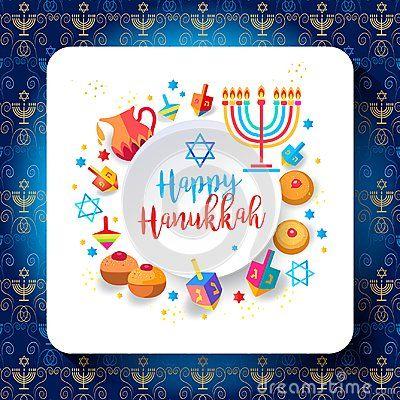 Jewish holiday hanukkah greeting card background with traditional jewish holiday hanukkah greeting card background with traditional chanukah symbols collection wooden dreidels spinning m4hsunfo
