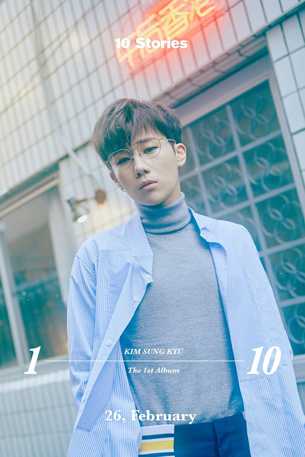 Https Onehallyu Com Topic 655137 Kim Sunggyu Serving Not Talent But Visuals For His New Album Infinite