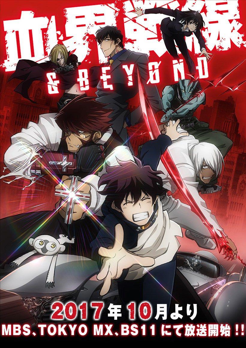 Pin on Anime Movies 2