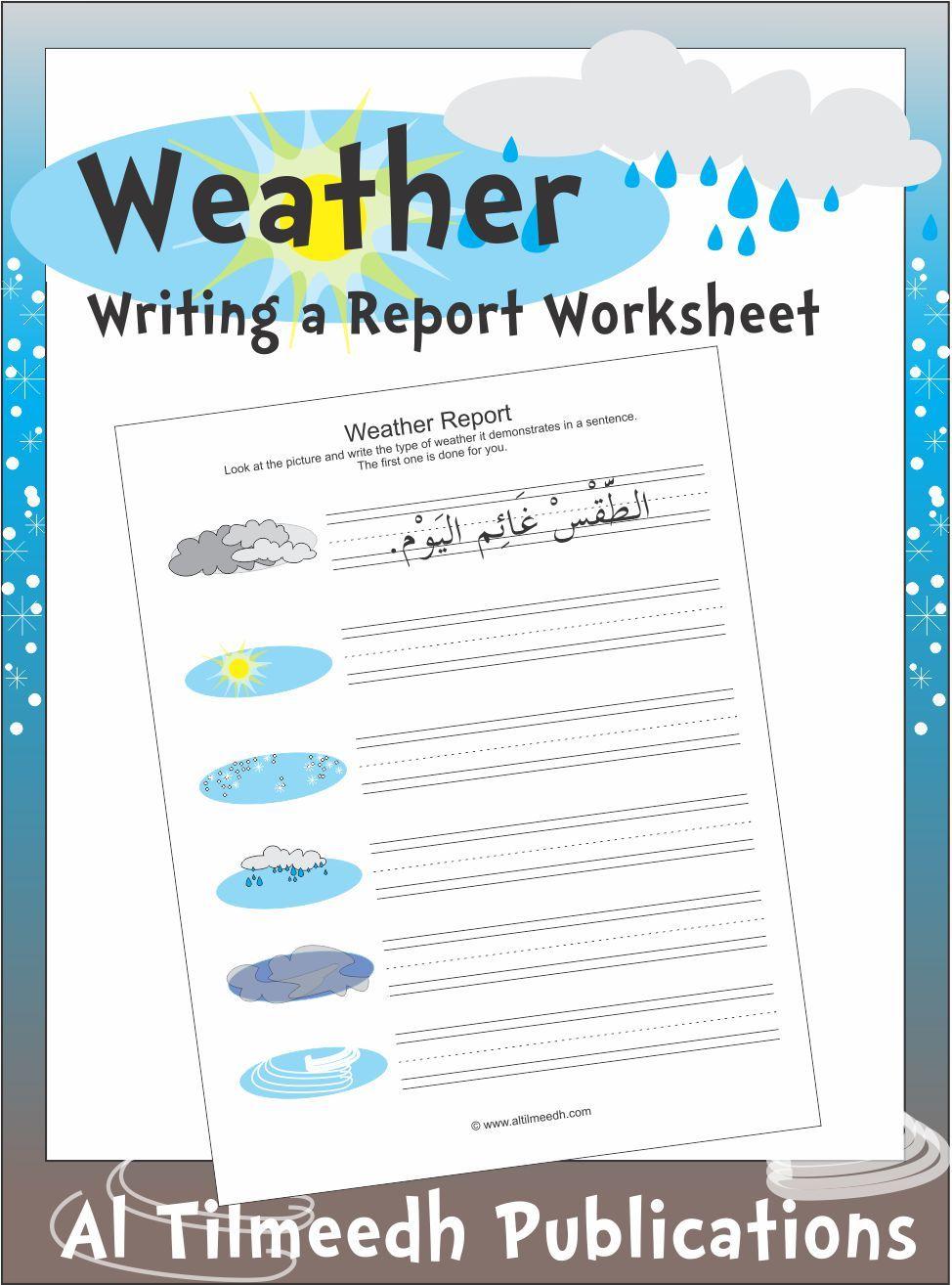 WwwArabicplaygroundCom Weather Report Writing By Al Tilmeedh