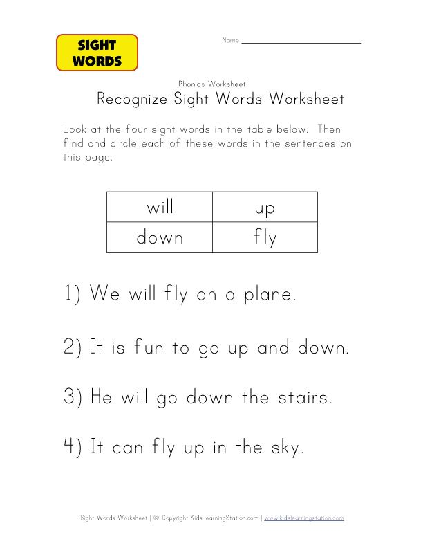 sight word activities up, down, will, fly | children\'s worksheets ...