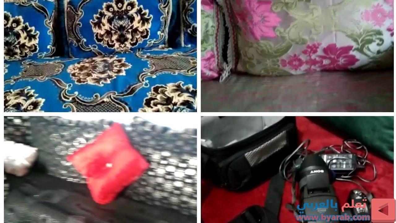 أثاث منزلي مستعمل للبيع طلامط ريدو آلة تصوير و ديكورات منزلية رائعة In 2020 Bags Camera Bag