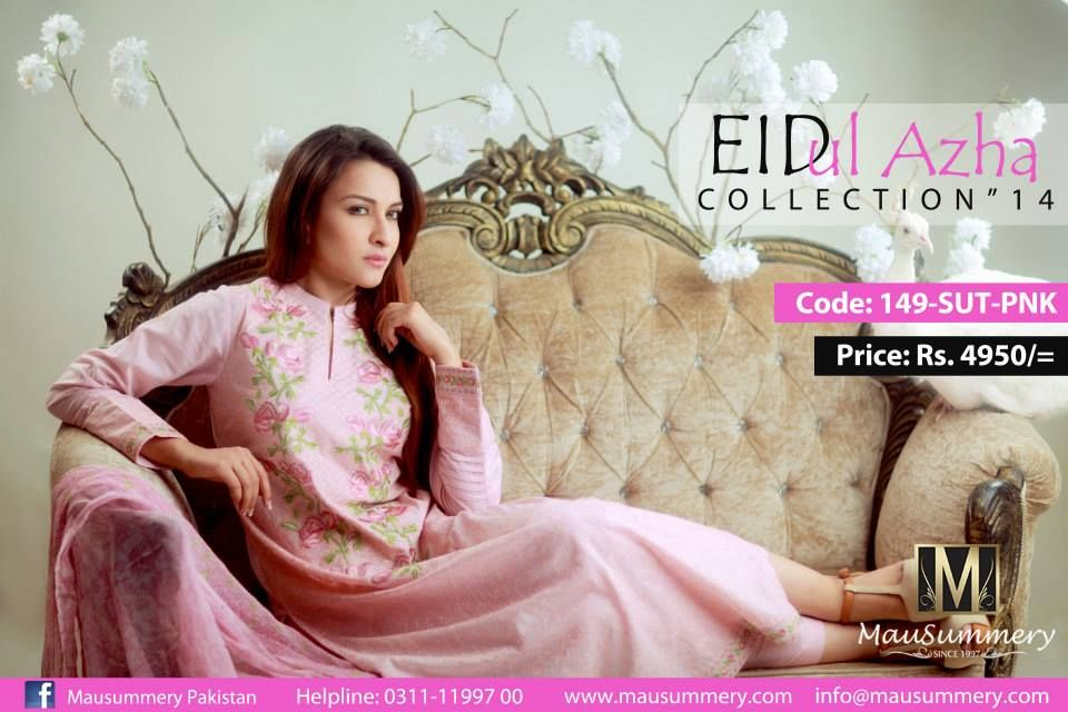 Mausummery Pakistan Eid Ul Azha Collection 2014 for Women