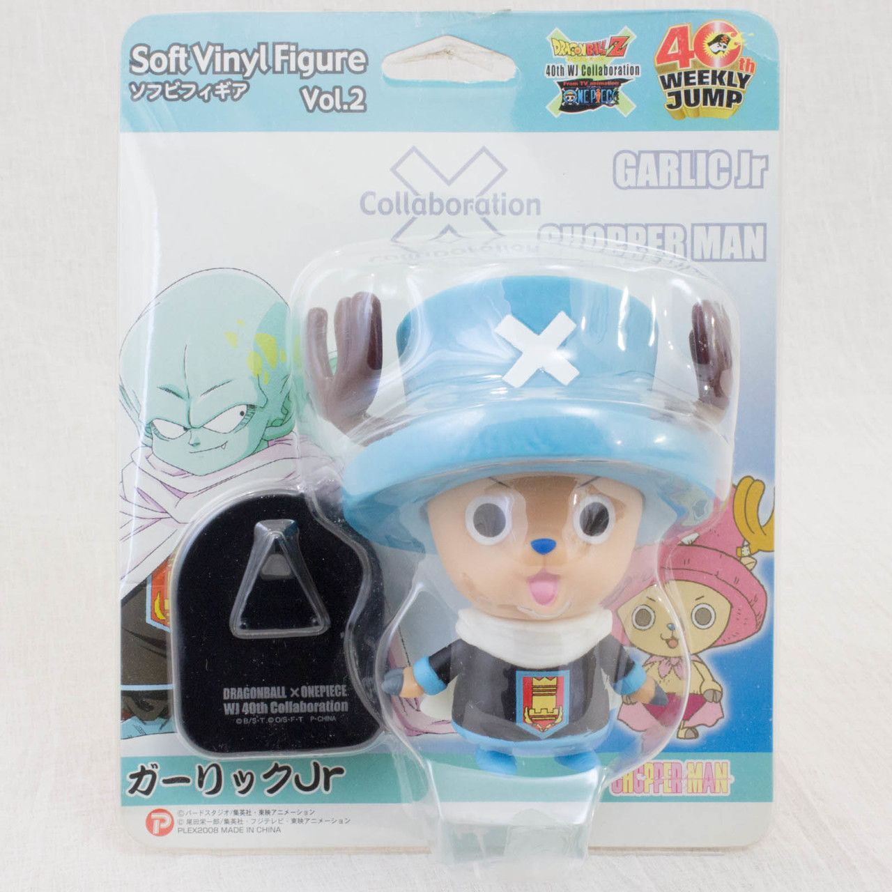 Dragon Ball Z X One Piece Chopper Man X Garlic Jr Sofubi Figure Japan Anime Operation garlic, a royal air force second world war attack. x garlic jr sofubi figure japan anime