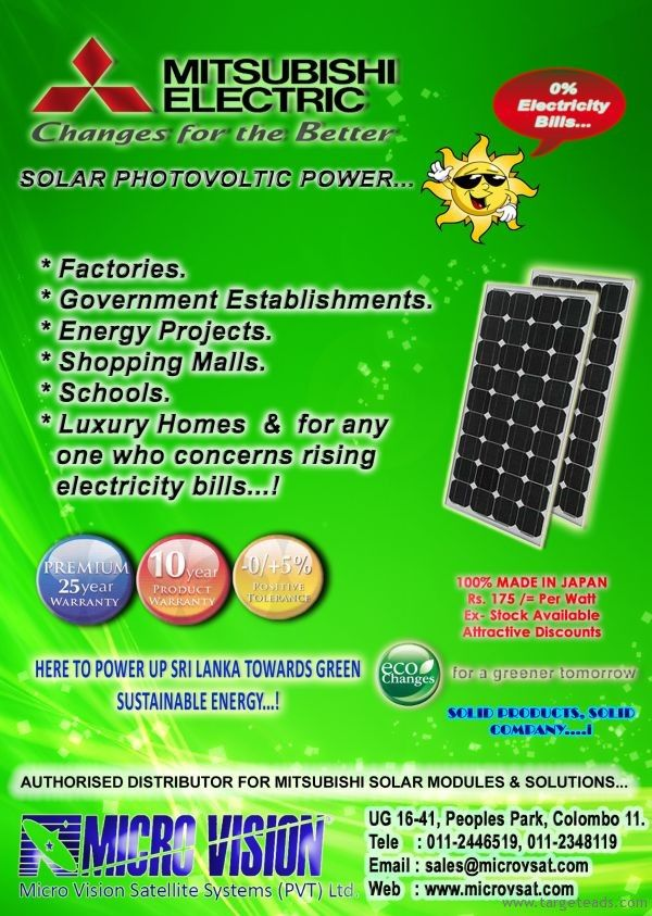 Micro Vision Mitsubishi Solar Solutions Sri Lanka Energy Projects Solar Solutions Electricity Bill