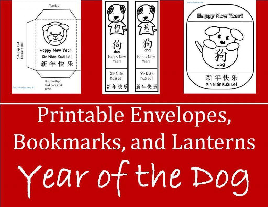 A Roundup Of Printable Templates For Lucky Red Envelopes Bookmarks
