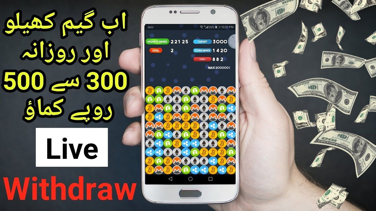 How To Make Money By Playing Games On Android